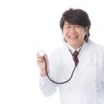 ユナイテッドクリニック京都四条烏丸院 6/9(土)開院しました!!